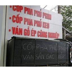 Cửa hàng bán và cho thuê ván ép gỗ dán cốp pha phủ phim tại Sơn Tây Hà Nội